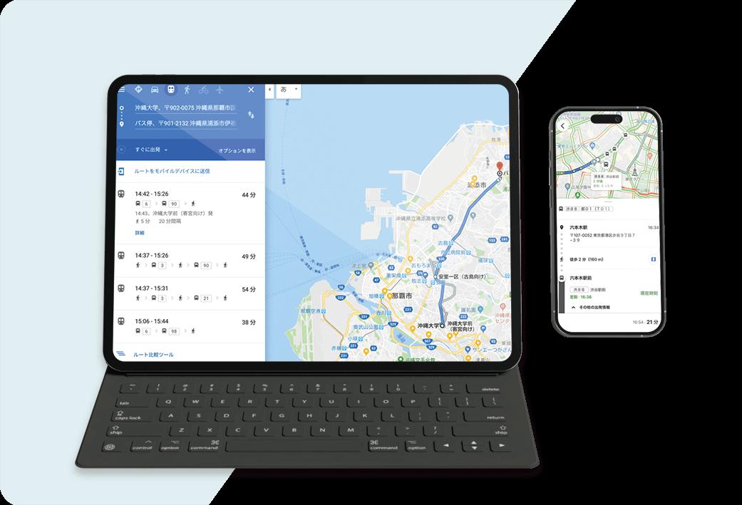 Google Map乗換案内連携