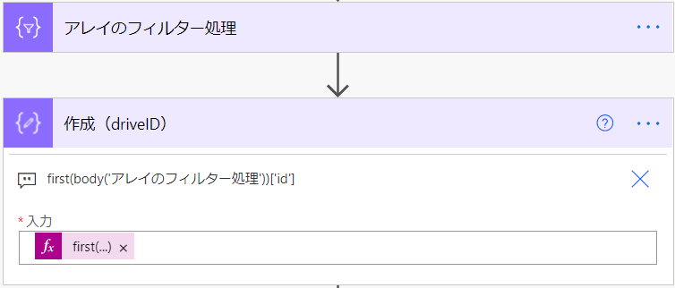Apply to eachの回避