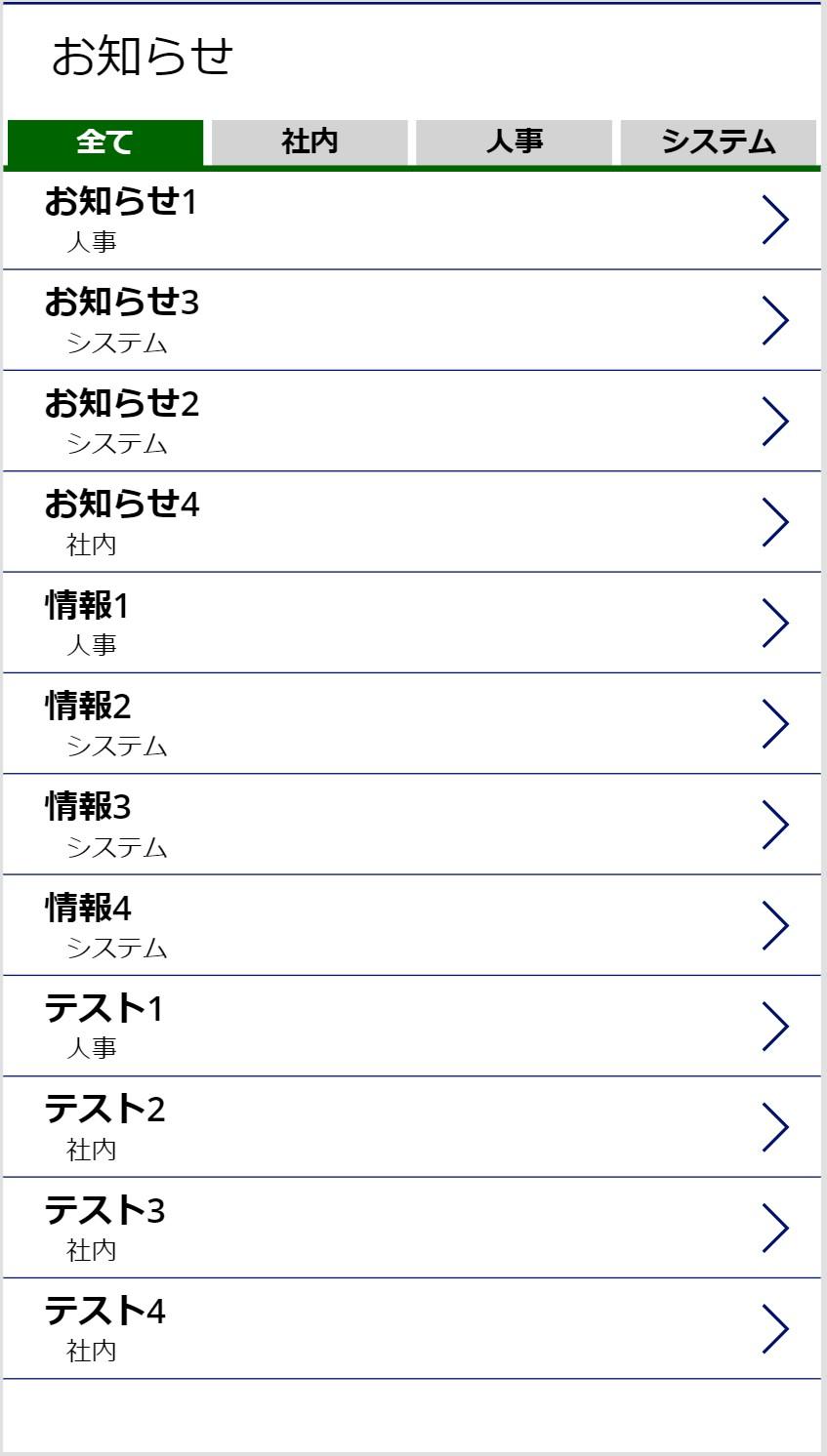 完成したアプリ1